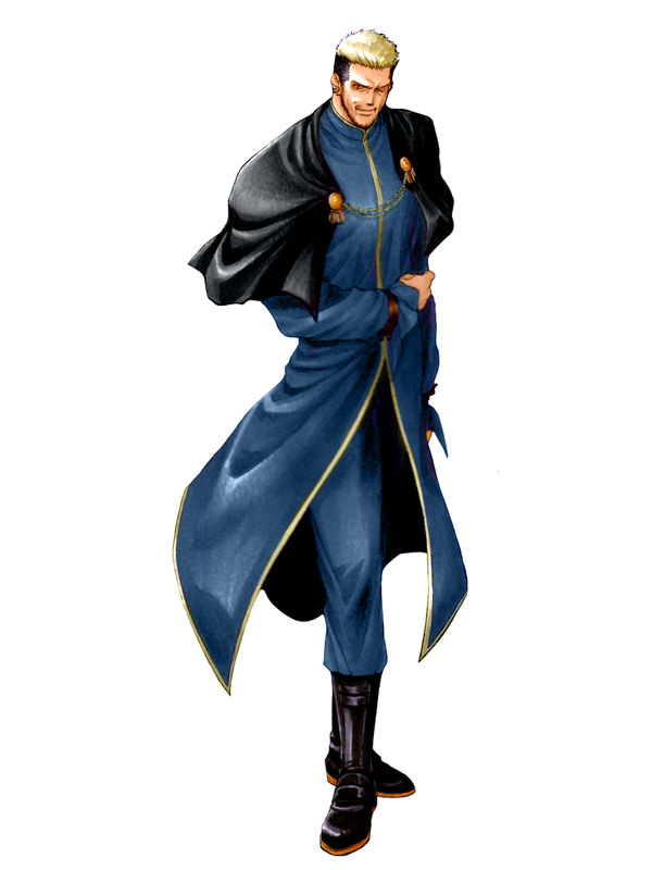 Anime Characters 2000 : Leopold goenitz king of fighters