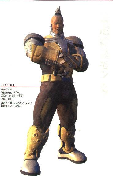 Gun Jack Tekken