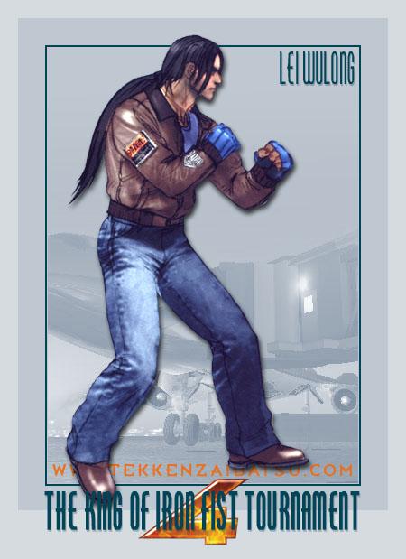 Lei Wulong (Tekken)