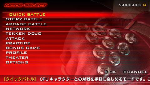 Tekken Dark Resurrection Psp Tfg Review Art Gallery