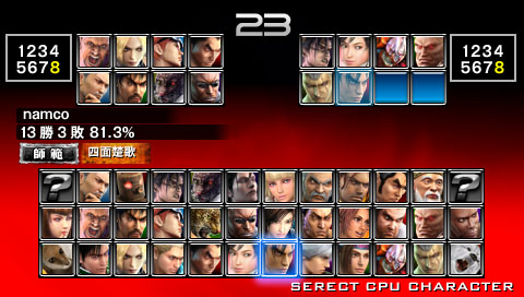 all tekken 5 characters