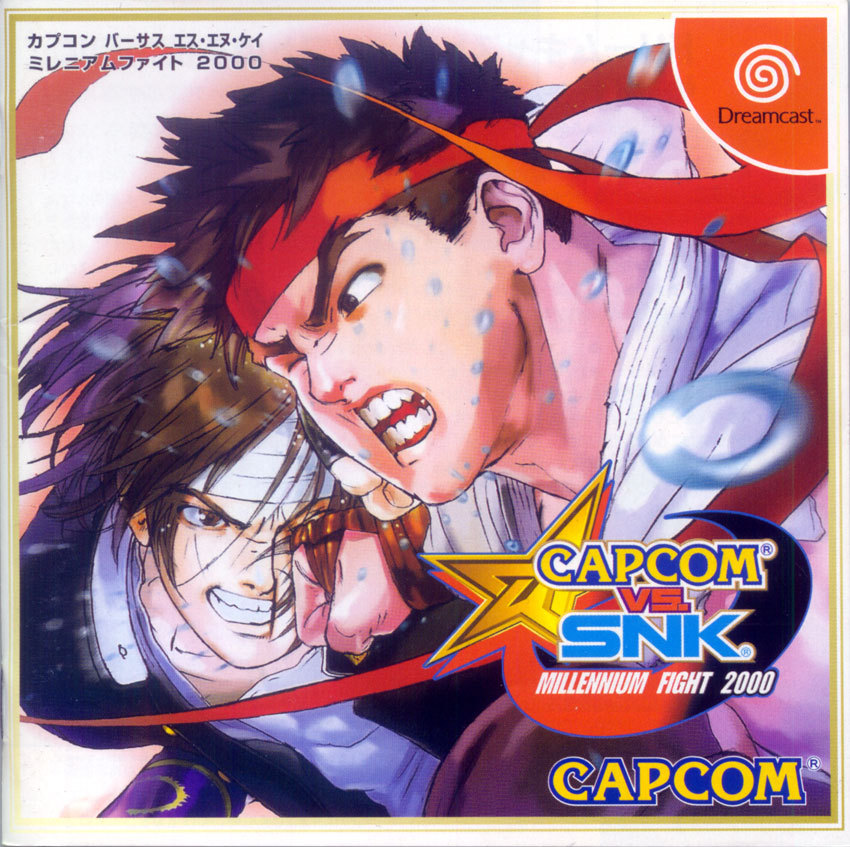 capcom vs snk  millennium fight 2000   art gallery