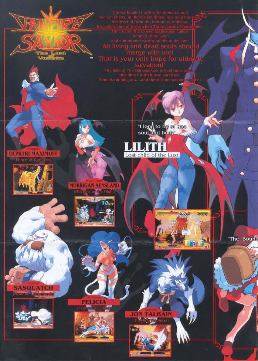 Darkstalkers 3 Vampire Savior Tfg Review Art Gallery