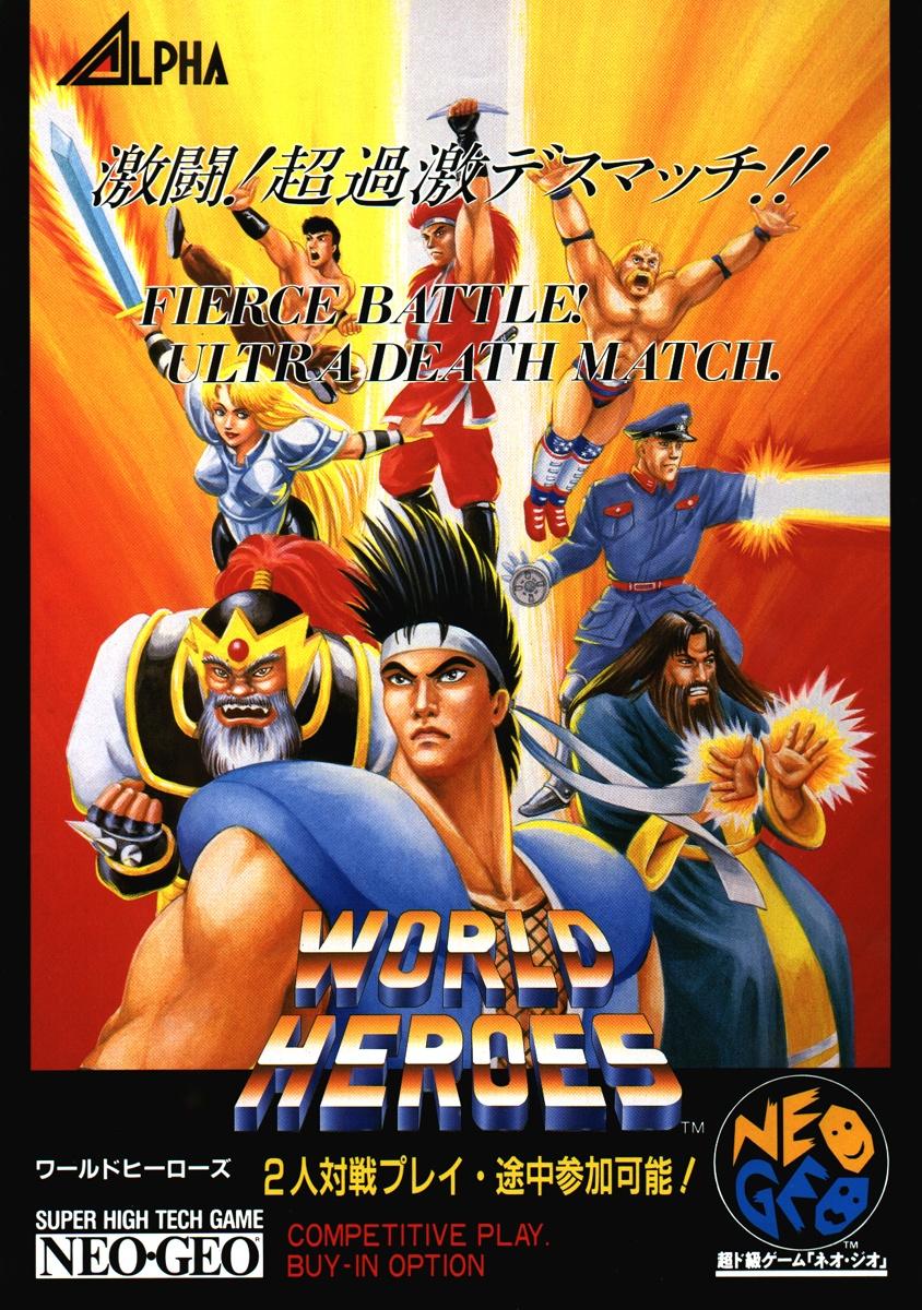 World Heroes (NeoGeo) - TFG Review