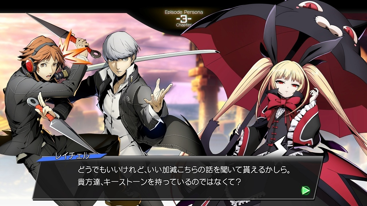 BlazBlue Cross Tag Battle - TFG Preview / HD Screenshots