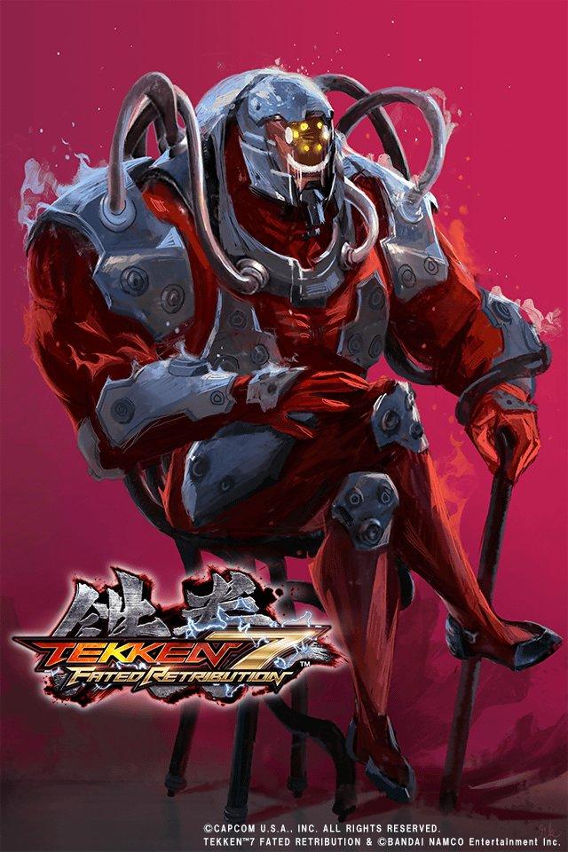 Gigas Tekken