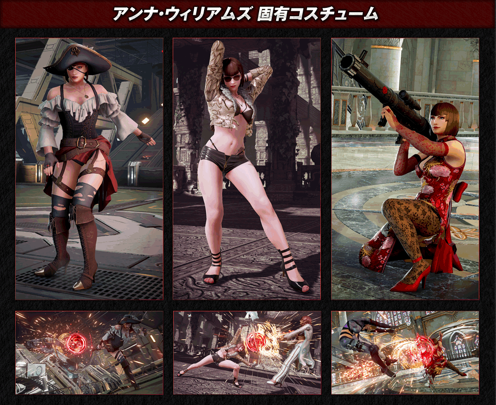 TEKKEN 7 Lei Wulong & Anna Williams Classic & Alternate
