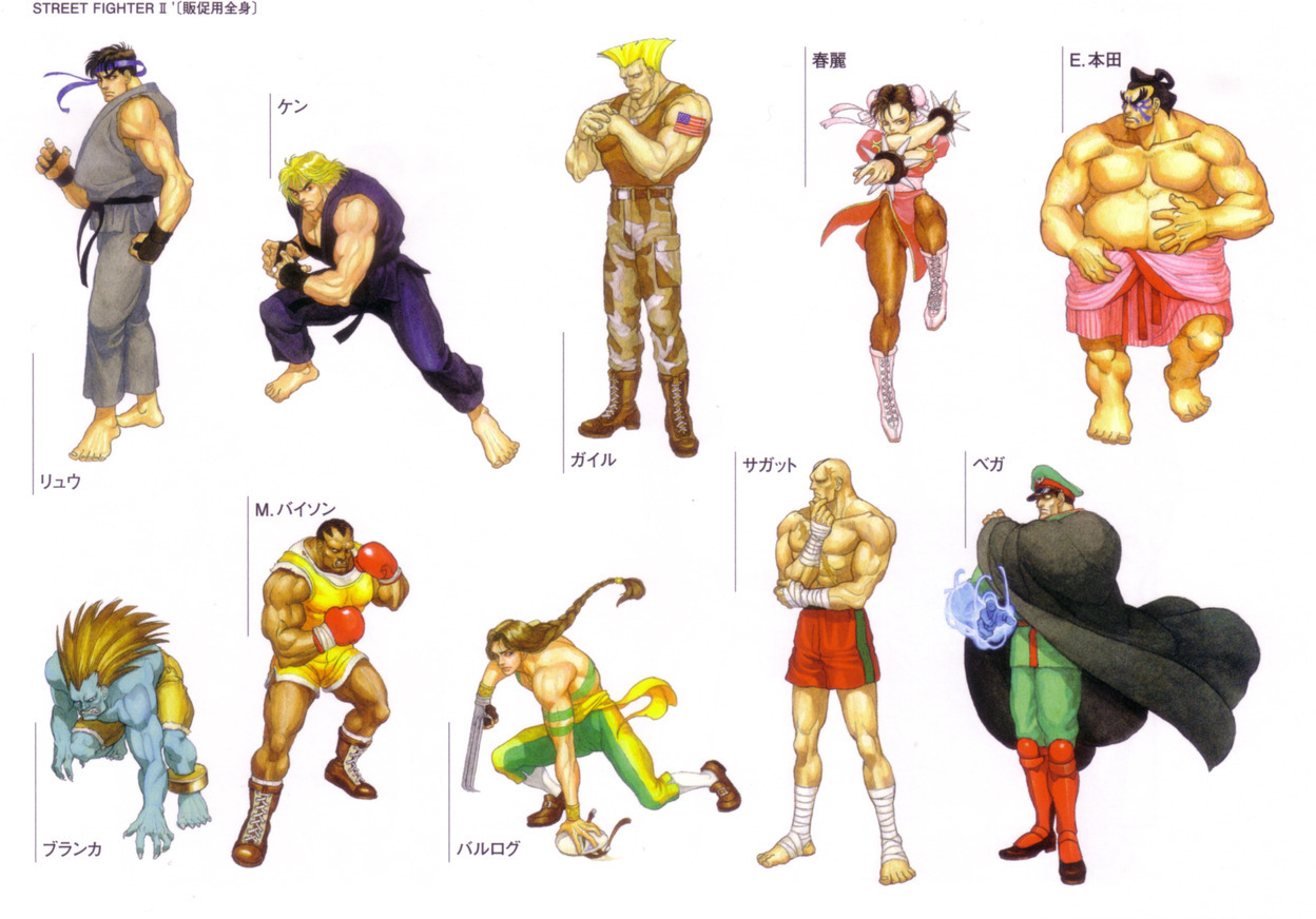 Street Fighter 2 Turbo Official Character Artwork Gallery