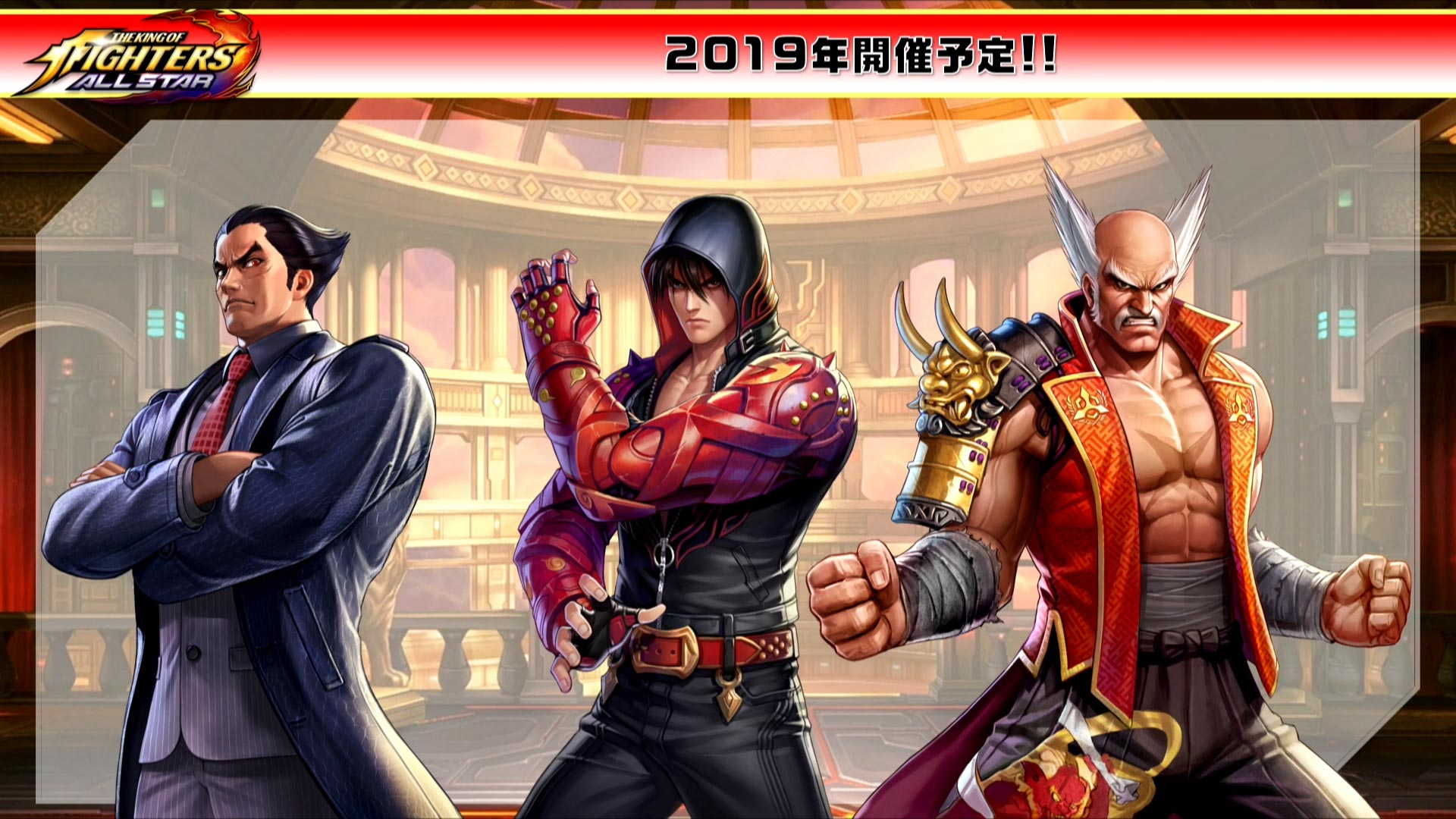 Image result for kof all stars x tekken