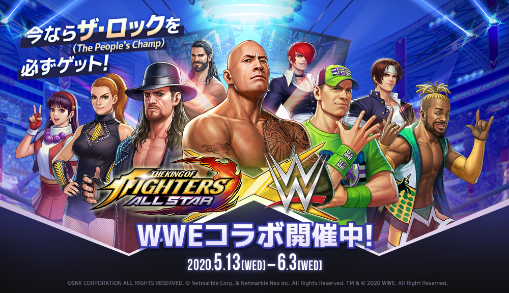 The King Of Fighters All Star X Wwe Official Crossover Art