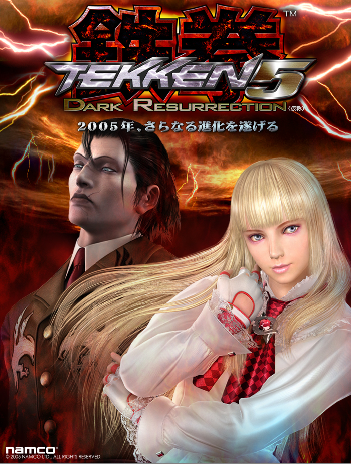 Tekken 5 Dark Resurrection Tfg Review Art Gallery