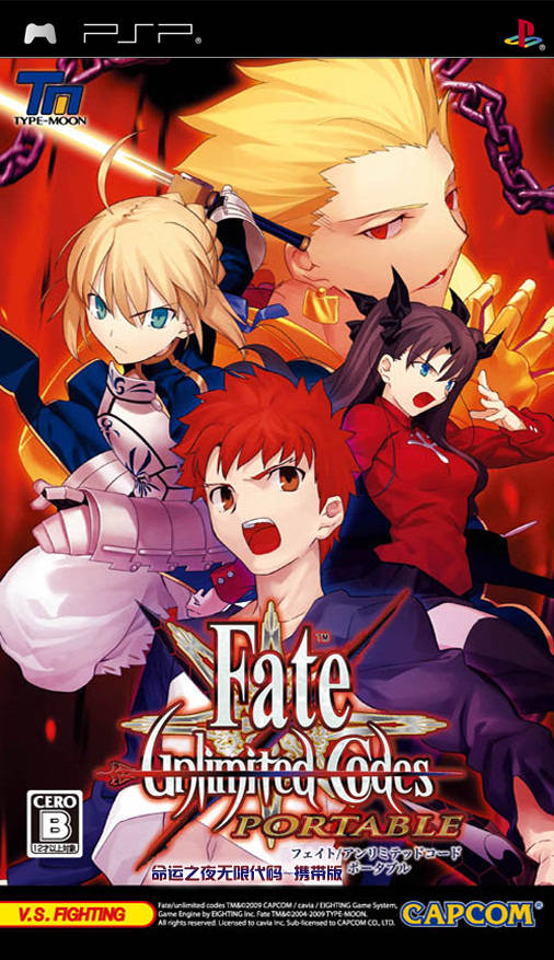 Fate Unlimited Codes Tfg Review