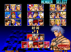 The King Of Fighters 97 Tfg Review Art Gallery