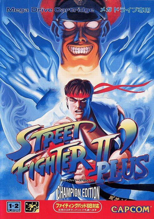 Street Fighter 2 Champion Edition Poster Box Art