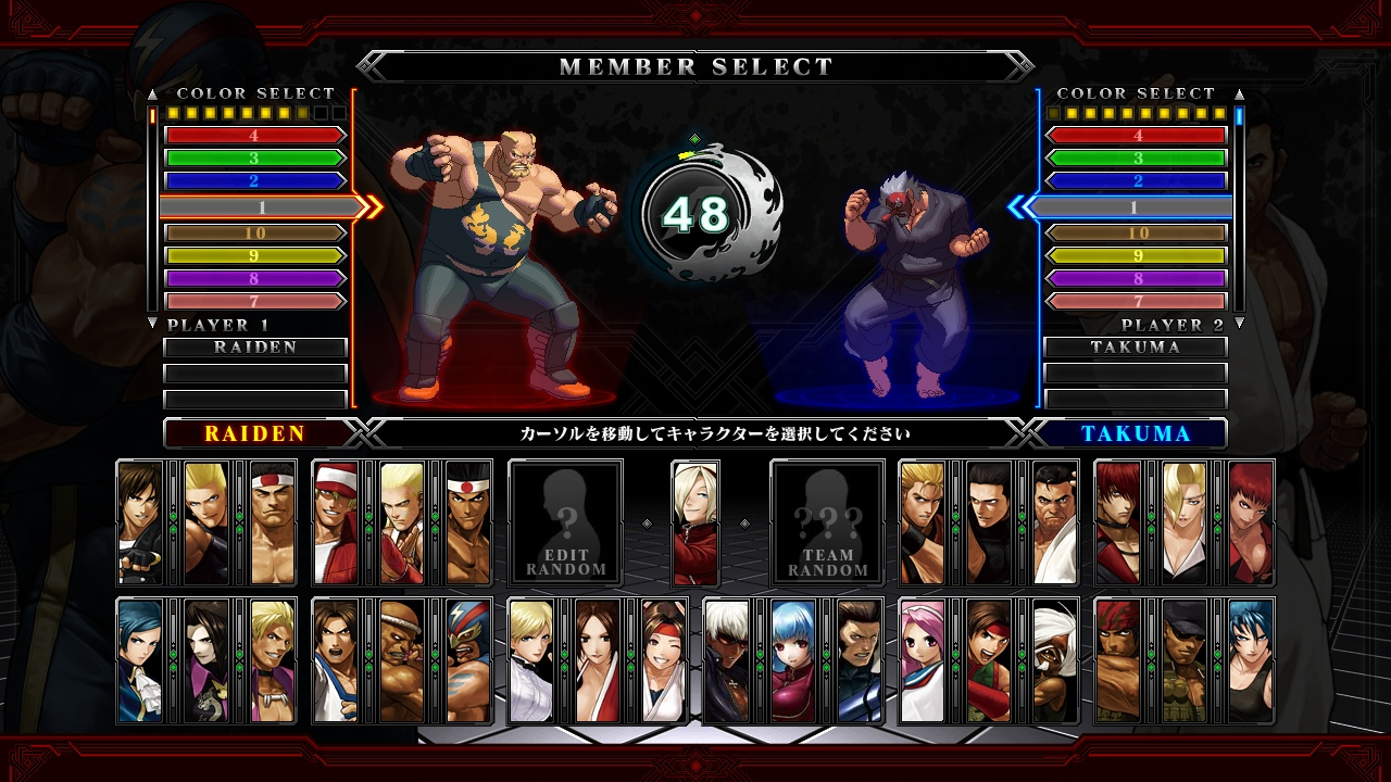 The King Of Fighters Xiii Tfg Review Art Gallery