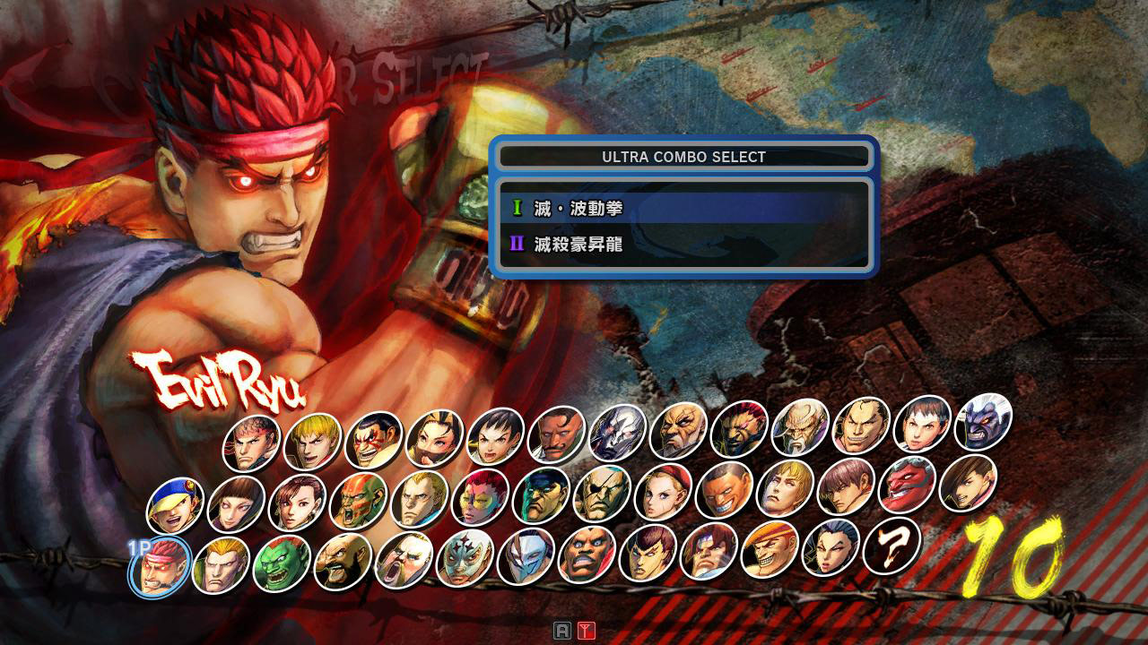 Super street fighter iv arcade edition tfg review - Super Street Fighter Iv Arcade Edition Tfg Review