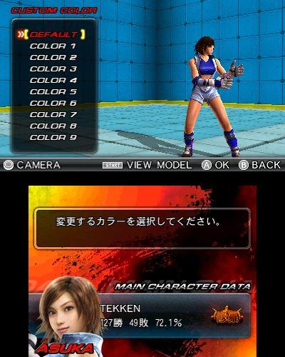 Tekken 5 Yoshimitsu