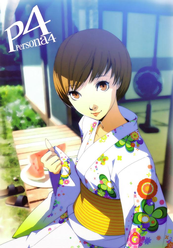 Chie Satonaka (Persona 4 Arena)
