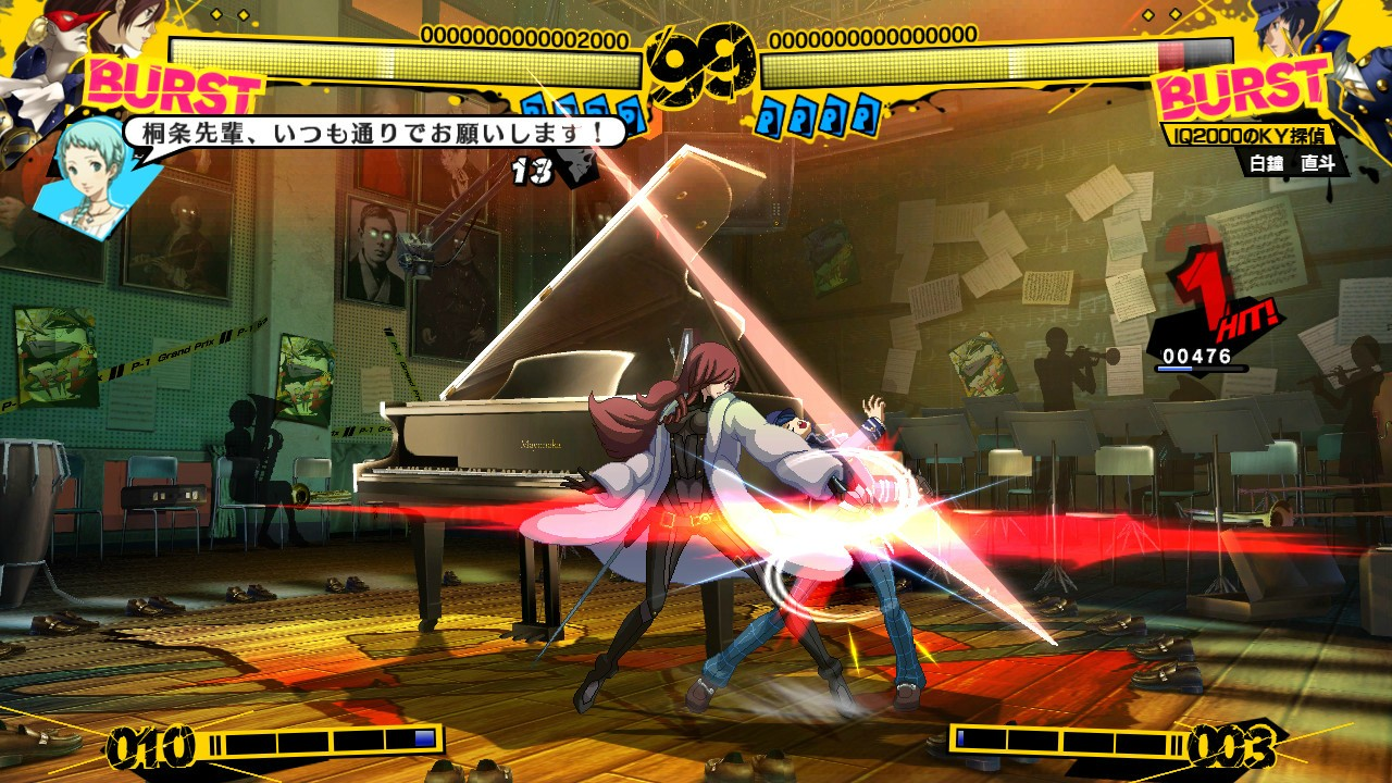 Persona 4 Arena Tfg Review Art Gallery