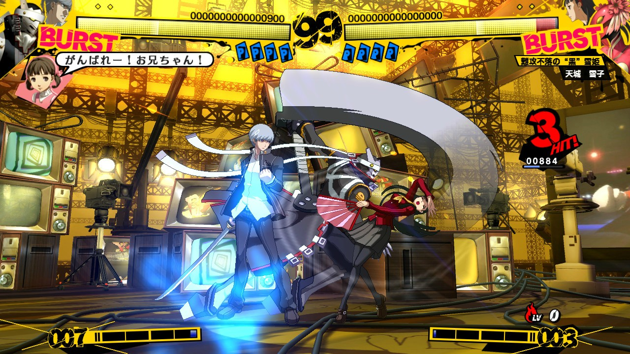 Persona 4 Arena - TFG Review / Art Gallery