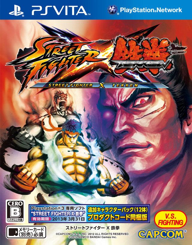 {* WORK *} Street Fighter X Tekken Artworks Book. Capita claves Baryta Jinping atentado exotic sentado analysis