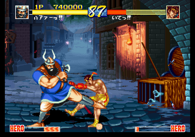 Fatal fury 3 saturn download | Fatal Fury 3 download PC