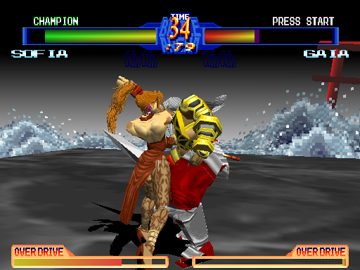 Battle Arena Toshinden 2 Tfg Review