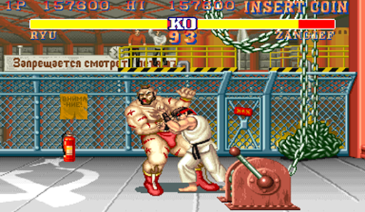 street fighter 2 ryu moves sega