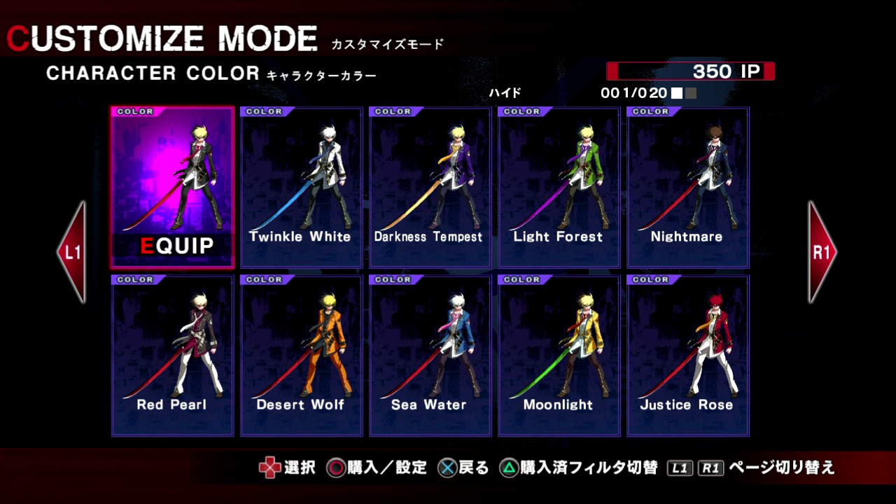 under night inbirth exe late playstation 3 version