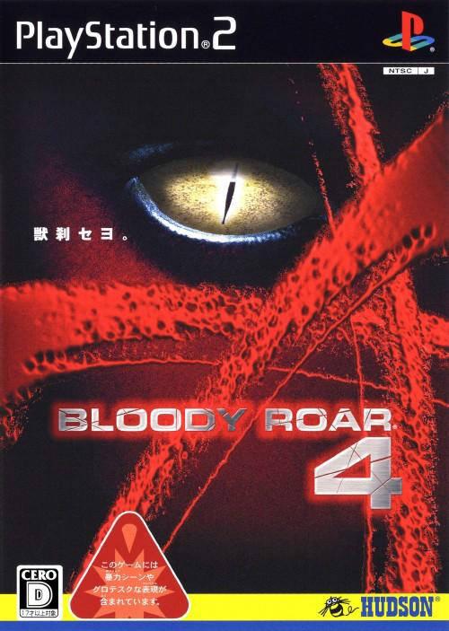 bloody roar  tfg review