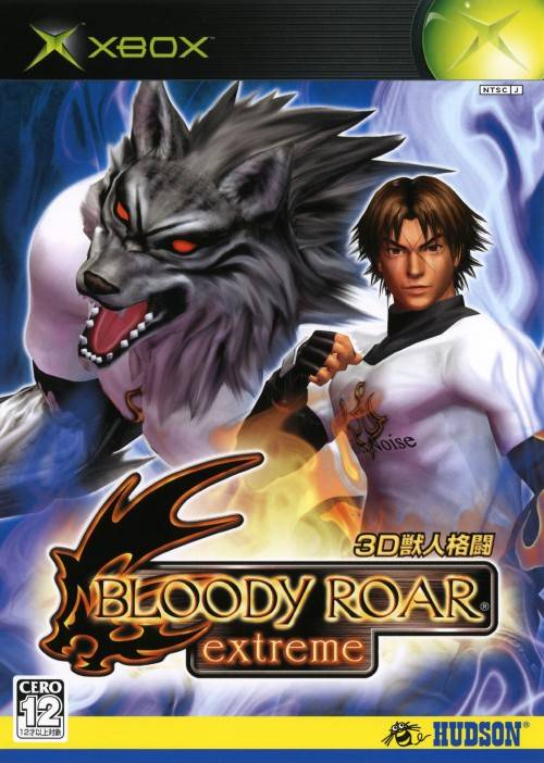 Bloody Roar Primal Fury Bloody Roar Extreme