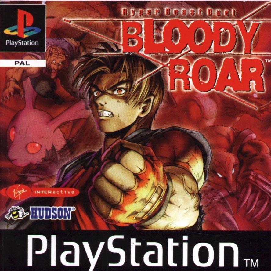 Bloody Roar - Posters / Box Artwork