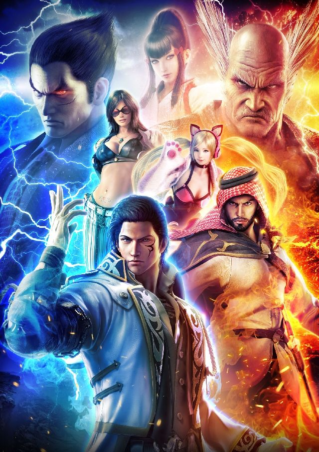 Tekken 7 Other Artwork Promotional Images Logos Scans Etc