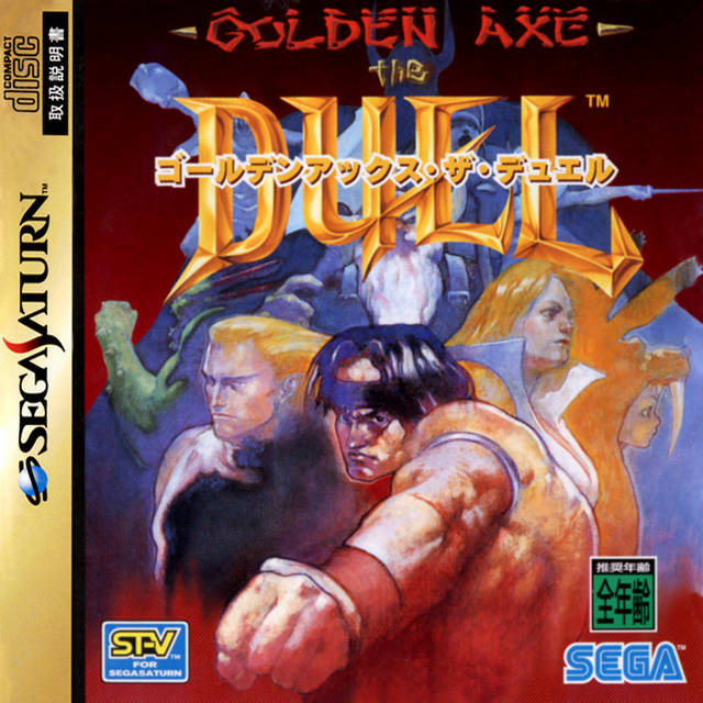 Golden Axe: The Duel - TFG Review / Art Gallery