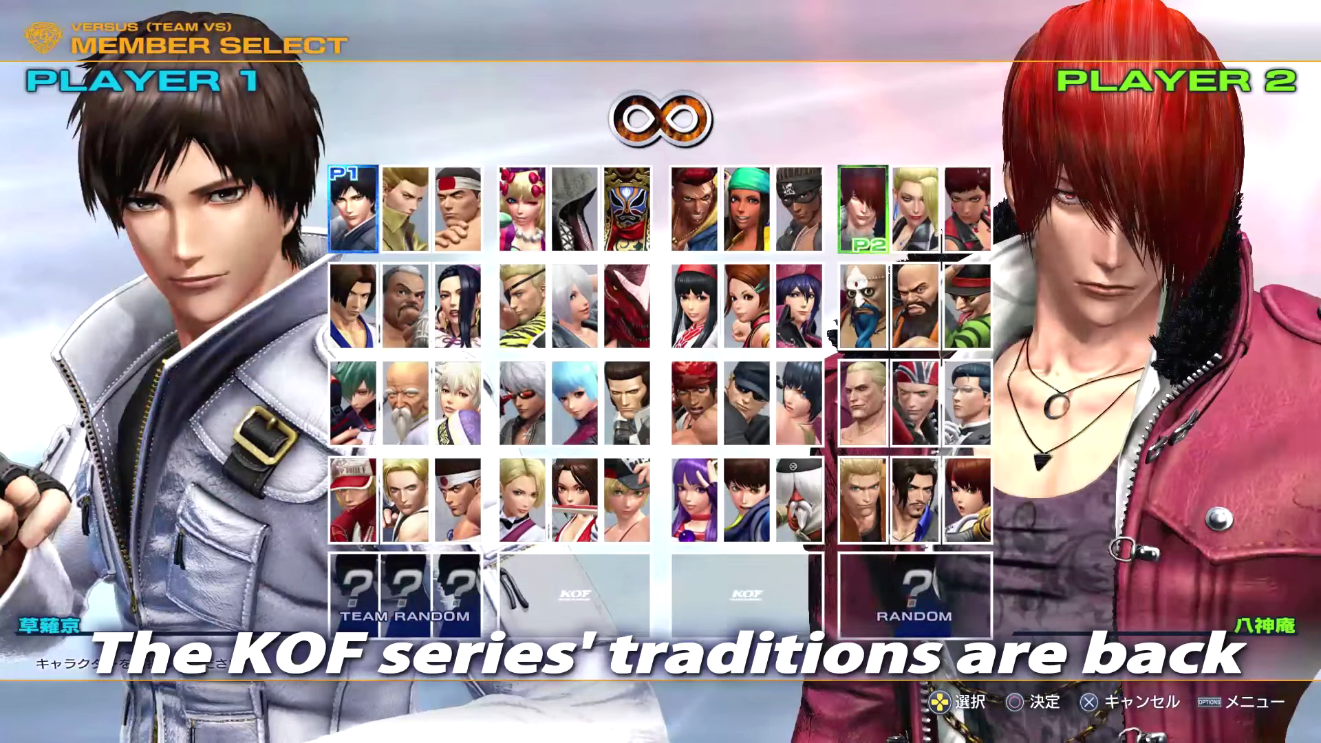 King Of Fighters Xiv Tfg Review Art Gallery