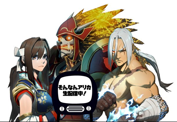 fighting ex layer tfg profile art gallery fighting ex layer tfg profile art