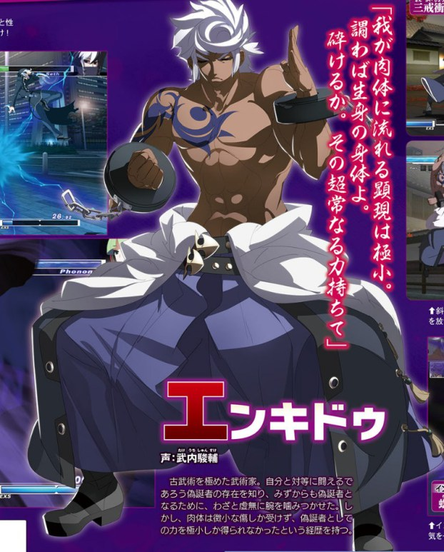 Under Night In-Birth Exe: Late[st] Coming to PS4, PS3 & PS Vita with